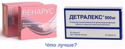 Детралекс является классическим препаратом при лечении варикоза