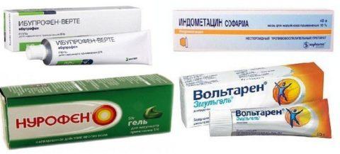 Для лечения воспалений и боли при варикозе лучше нестероидные средства