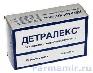 Эндоваскулярная тромбэктомия катетером Фогерти