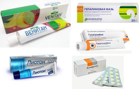 Многие препараты для лечения варикоза имеют схожий механизм действия