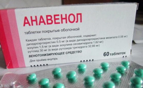 Препарат включает гепарин и экстракты растений