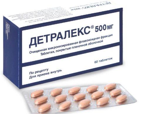 Средняя цена популярного венотоника Детралекс – 700 р.