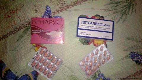 Таблетки при варикозе помогают вылечить заболевание