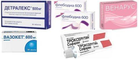 В аптеках большой выбор препаратов