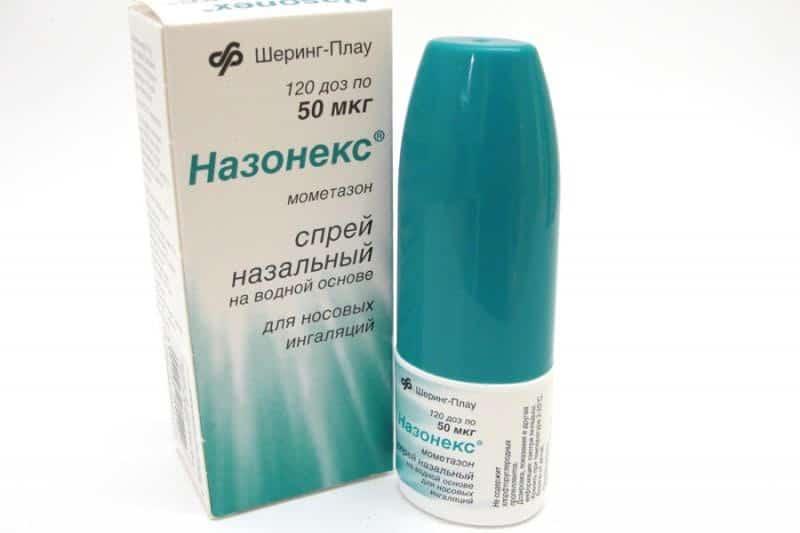 Назонекс – гормональные капли в нос