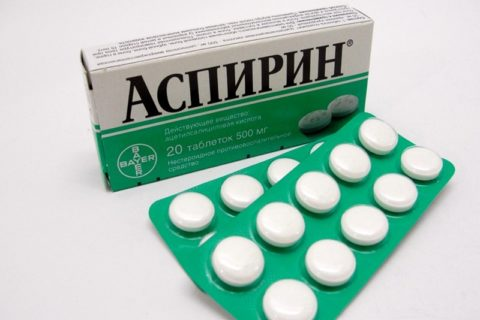 Аспирин при тромбофлебите