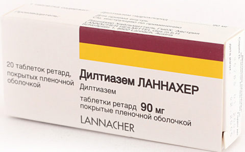 Дилтиазем - популярный препарат группы антагонистов кальция
