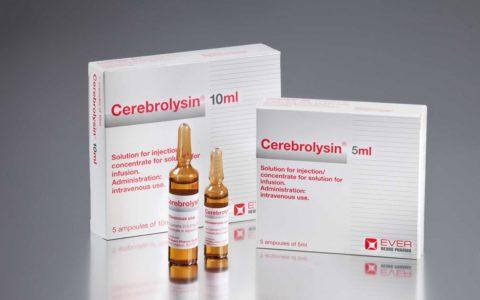 Церебролизин – эффективный препарат для улучшения мозгового кровотока (средняя цена 1250 р.)