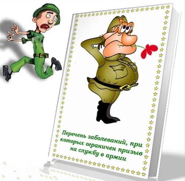 Красивые открытки про армию 19