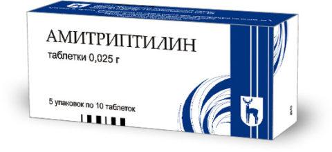 Амитриптиллин