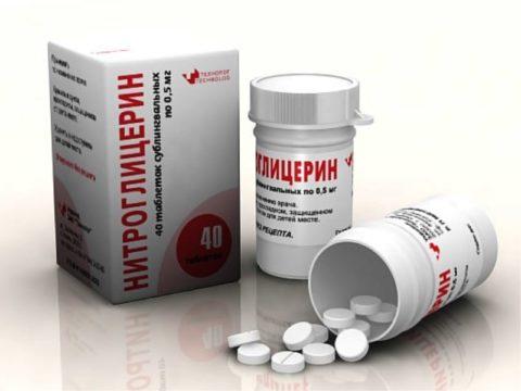 Долгое время Нитроглицерин оставался главным лекарством сердечников