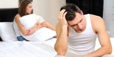 Если болезнь не лечить, есть риск развития бесплодия