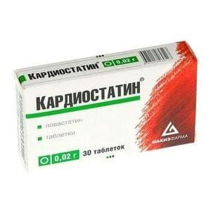 Кардиостатин, Россия