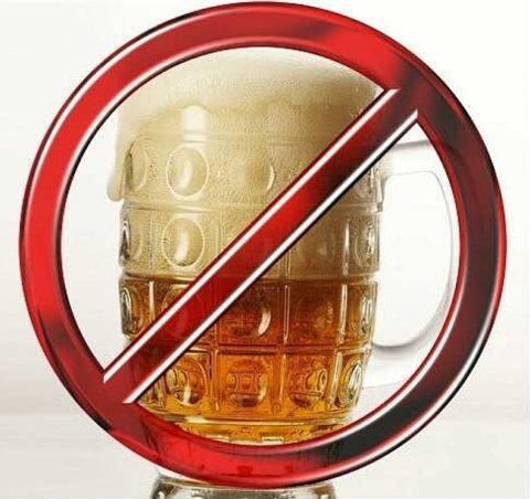 Популярный напиток, потребление которого нужно строго нормировать.