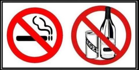 Злоупотребление вредными привычками