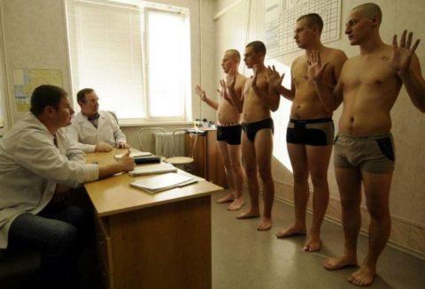 Медосмотр во время призывной комиссии предполагает осмотр пациента
