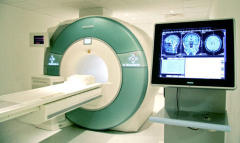 Метод МРТ - дорогостоящий, но эффективный диагностический метод