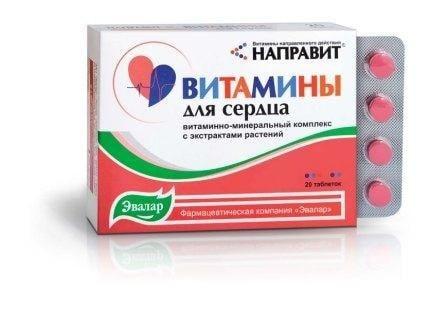 """""""Витамины для сердца"""""""