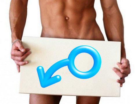 Потенция не может быть хорошей при низком уровне выработки тестостерона