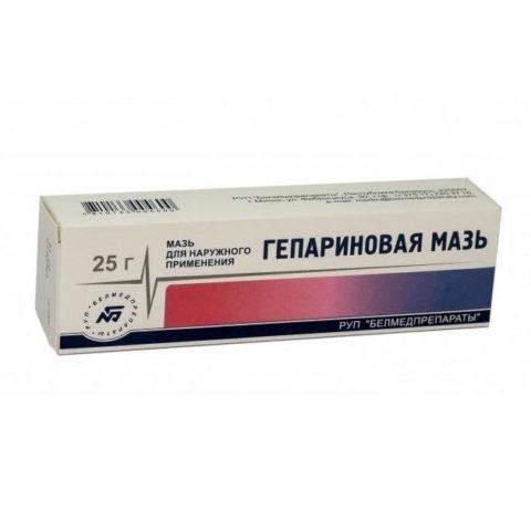Гепариновая мазь – дешевое и эффективное средство для лечения и профилактики варикоза.