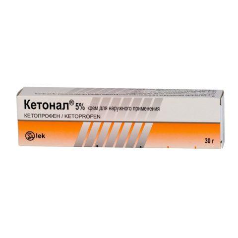 Кетонал - крем