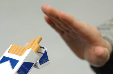 Откажитесь от сигареты – сохраните свое здоровье