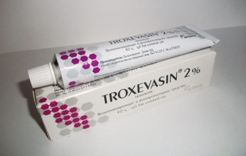Венотонизурующий гель – Троксевазин