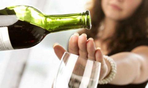 Вино нельзя пить беременным женщинам
