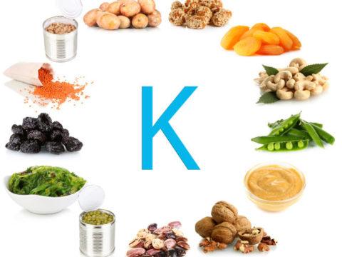 Витамин К.