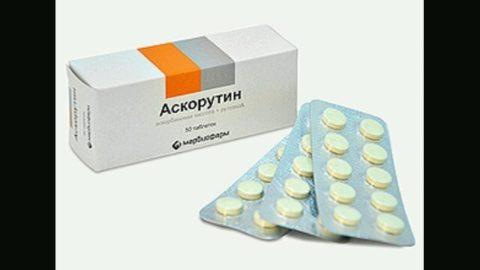 Аскорутин для здоровья сосудов.
