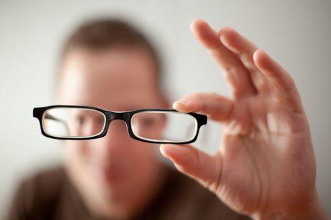 Ослабление зрительной функции.