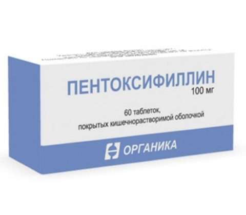 Пентоксифиллин.