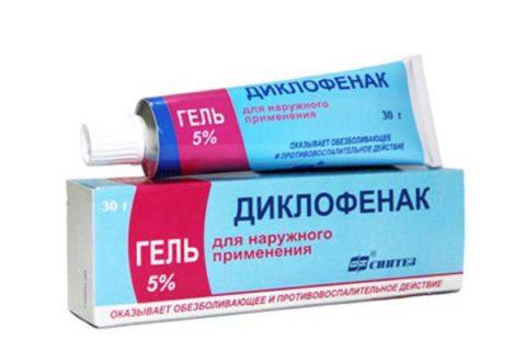Противовоспалительное средство с выраженным болеутоляющим эффектом.