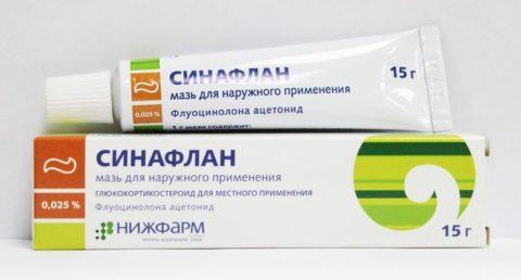 Синафлан – глюкокортикостероид доступной ценовой категории.