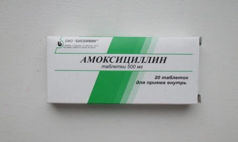 Лекарство для лечения