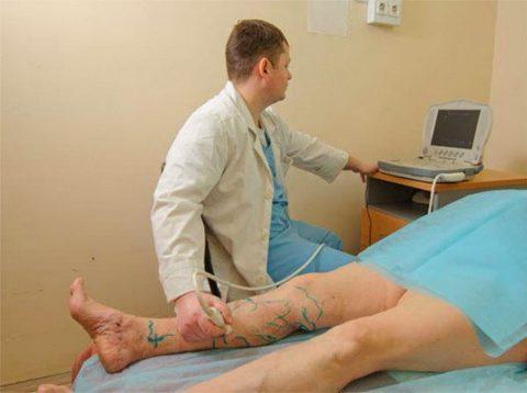 Пример диагностики