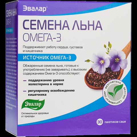 Приобретенные семена льна в аптеке предпочтительны т. к. проходят экологическую экспертизу и радиологический контроль