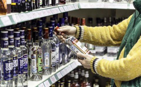 Не употребляйте дешёвый алкоголь