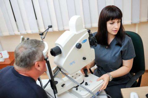 Обследование сосудов глазного дна