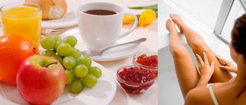 Фото. Натуральные продукты и витамины, основа правильного питания
