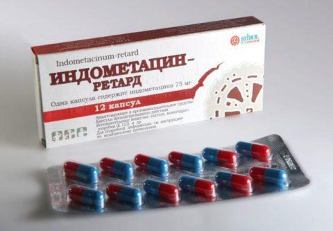 Индометацин капсулы