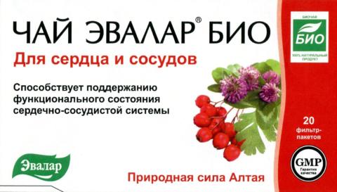 Лекарственный чай от фирмы Эвалар - это недорогой, но эффективный заменитель монастырского сбора.