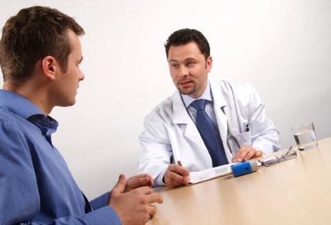 Необходимо обязательное посещение врача