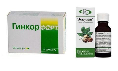 Препараты на основе экстракта каштана и гинкго билобы