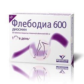 Таблетки Флебодиа 600