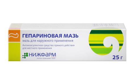 Гепариновая мазь активно используется при воспалении сосудов
