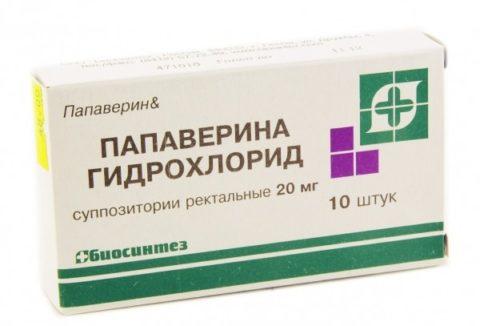 Гидрохлорид папаверина – безопасный и эффективный препарат.