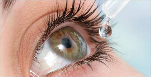 Глазные капли – оптимальная лекарственная форма