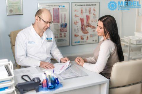 Как бороться с варикозом расскажет врач флеболог.