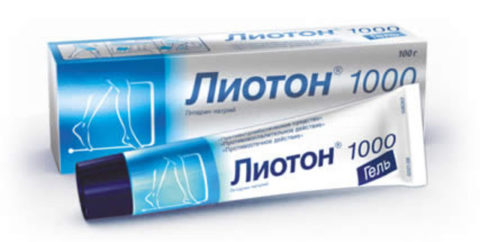 Лиотон 1000 гель